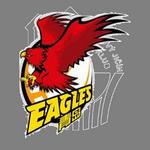 Qingdao Eagles