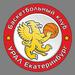 Ural Ekaterinburg