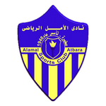 Amal Atbara