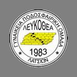 AMOK Chrysomilia