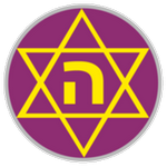 Hakoah Ramat Gan