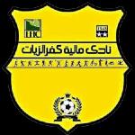 Maleyet Kafr El Zayiat