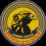 FK Olimp-SKOPA Zheleznodorozhnyi
