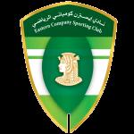 El Sharqia Dokhan FC (Sharkia Eastern Company)
