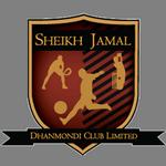 Sheikh Jamal