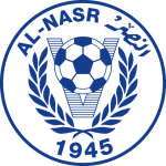 Al Nasr SC Reserve (Dubai)