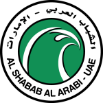 Al Shabab (Dubai) Reserve