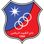 Al Kuwait SC Under 19