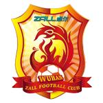 Wuhan Guanggu