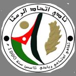 Ittihad Al Ramtha Club