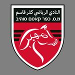 Shimshon Kafr Qasim