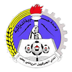 Al Herafyeen