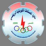 Alsinaat Alkahrabaiya Club