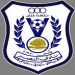 Al-Nasr SCSC