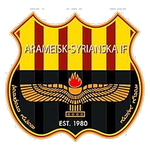 Арамейска / Сирианска