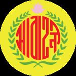 Abahani Limited, Shaka