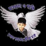 Sheikh Russel Krira Chakra