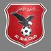 Al-Ahli (Khartoum)