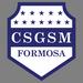 CS General San Martín de Formosa