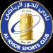 Al Khor SC