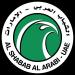 Al Shabab (Dubai)