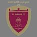 Al Wahda FC (Abu Dhabi)