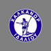 Halkanoras FC Idaliou