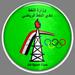 نادي النفط الرياضي