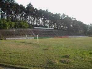 Gradski stadion, Belogradchik