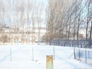 Stadionul Astra