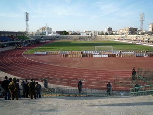 Sohag Stadium