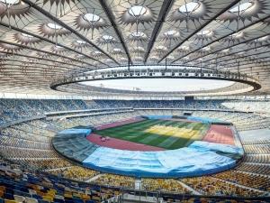 NSK Olimpijs'kyj, Kyiv (Kiev)