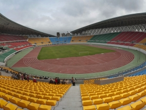 Guiyang Olympic Sports Center, Guiyang