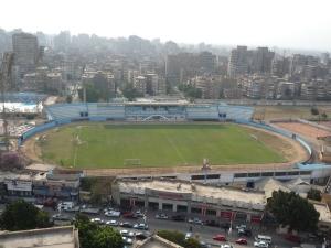 Mit Okba Stadium