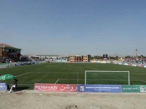 AFF Stadium, Kabul