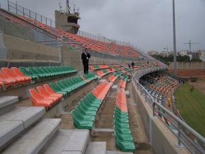 Levita Stadium, Kfar-Saba