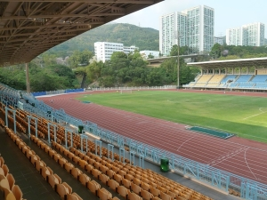 Shing Mun Valley Sports Ground, Hong Kong
