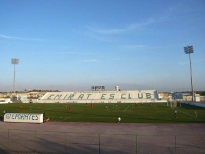 Emirates Club Stadium, Rās al-Khaymah (Ras al-Khaimah)