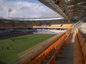 Başakşehir Fatih Terim Stadyumu, İstanbul