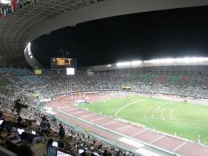 Yanmar Stadium Nagai, Ōsaka (Osaka)