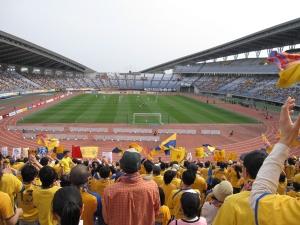 Miyagi Stadium, Rifu