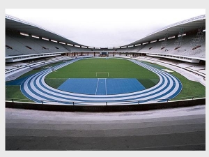 Estádio Estadual Jornalista Edgar Augusto Proença