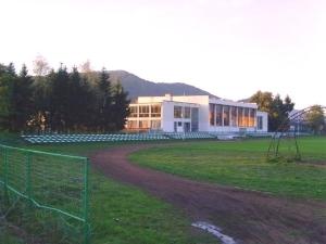 Stadion Chavdar, Etropole