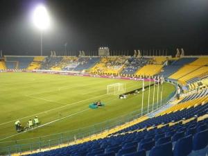 Surat Thani Stadium