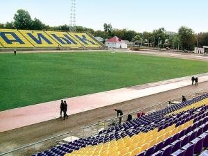 Stadion im. Petra Atoyana, Oral (Ural'sk)