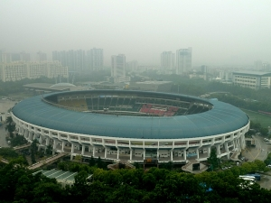 Shenzhen City Stadium