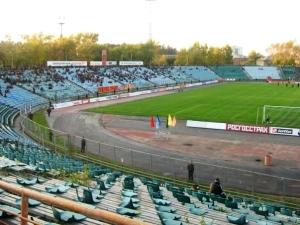 SKB-Bank Arena