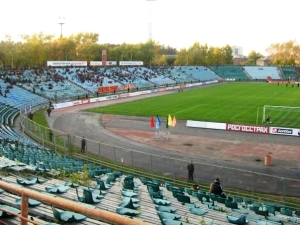 SKB-Bank Arena, Ekaterinburg
