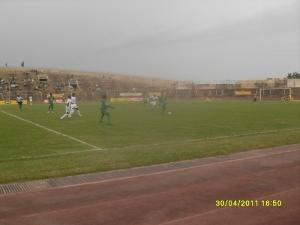 Stade Omnisport Roumdé Adjia