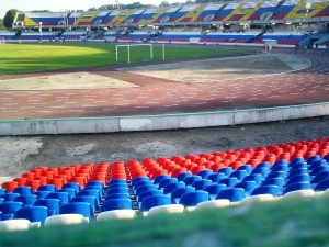 Central'nyj Sportivn'yj Kompleks